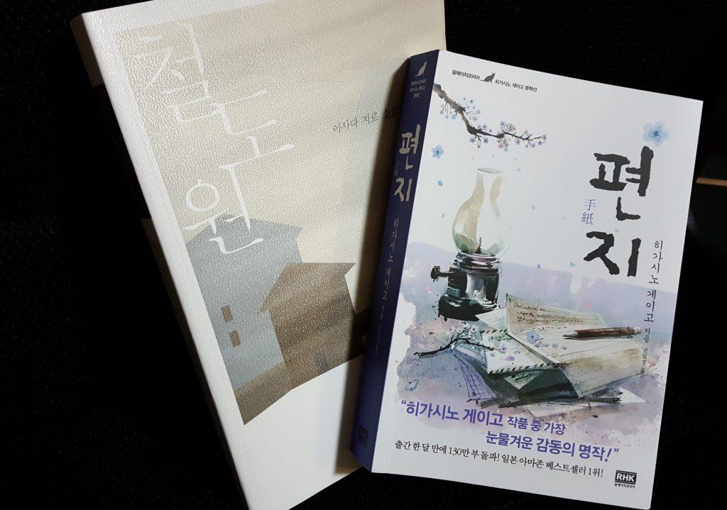 翻訳本購入!