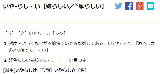 詳細はこちらより転載 http://dictionary.goo.ne.jp/jn/15285/meaning/m0u/